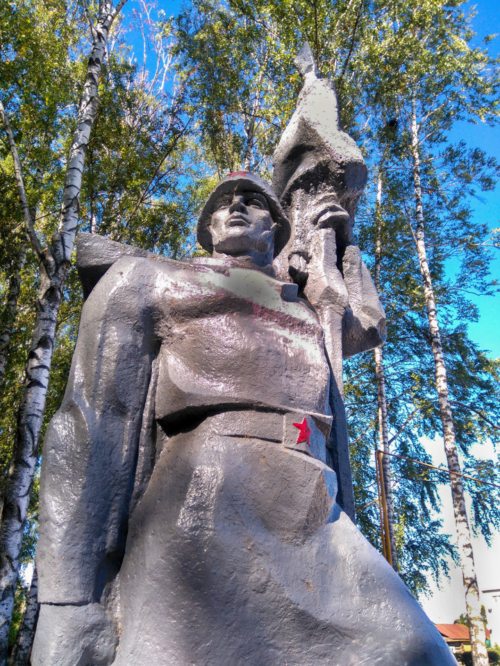 Monument to Russian Soldier