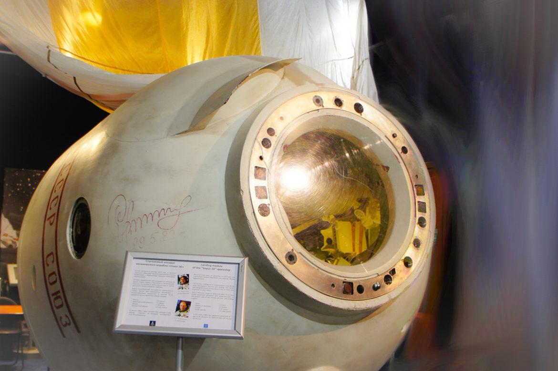 Sightseeing in St. Petersburg, Russia: Museum of Cosmonautics