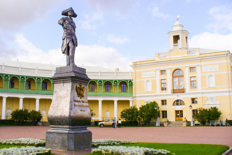 Romanov Palace in Pavlovsk (St. Petersburg, Russia)