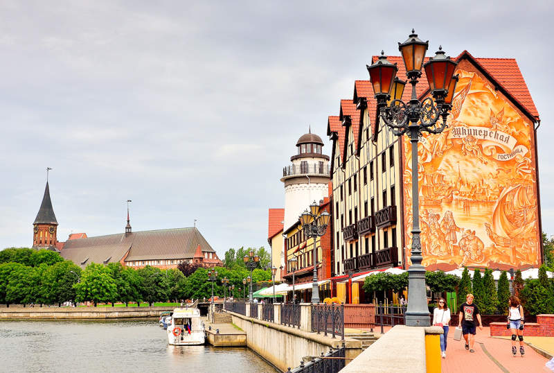 Free electronic visa to Kaliningrad, Russia: how to apply for it