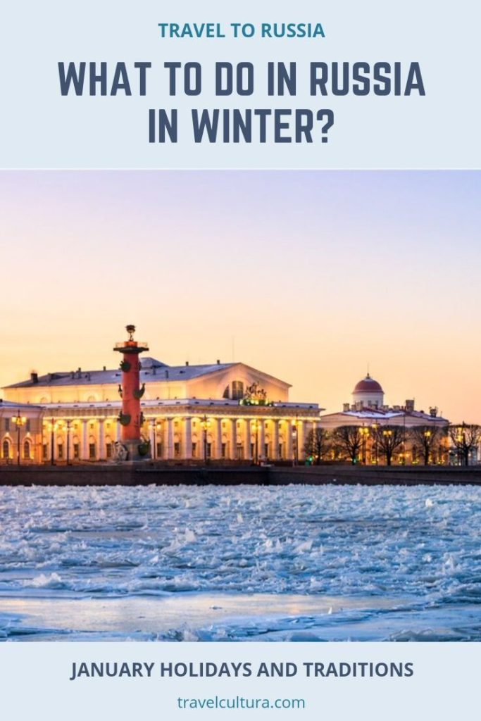 Winter holidays in Russia: what to do in January? #russia #russianwinter #travelrussia #russiatravel