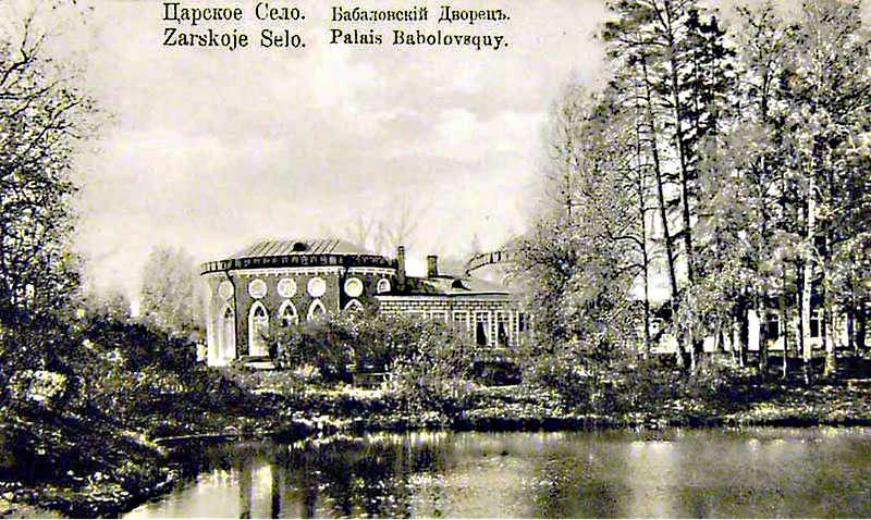 An old photo of Babolovsky Palace in Tsarskoe Selo