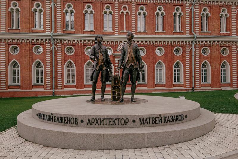 Monument to Vasily Bazhenov and Matvey Kazakov, the architects of Tsaritsyno