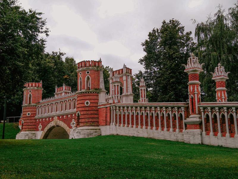 Ornate Bridge in the park