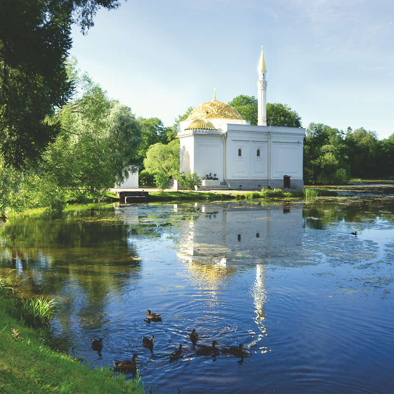 Turkish Bath, a picturesque pavilion on the bank of the Great Pond