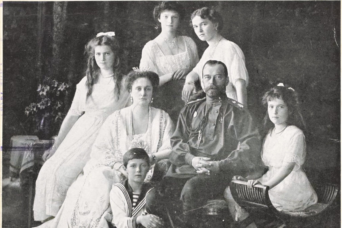 The last tsar of Russia Nicholas II and his family