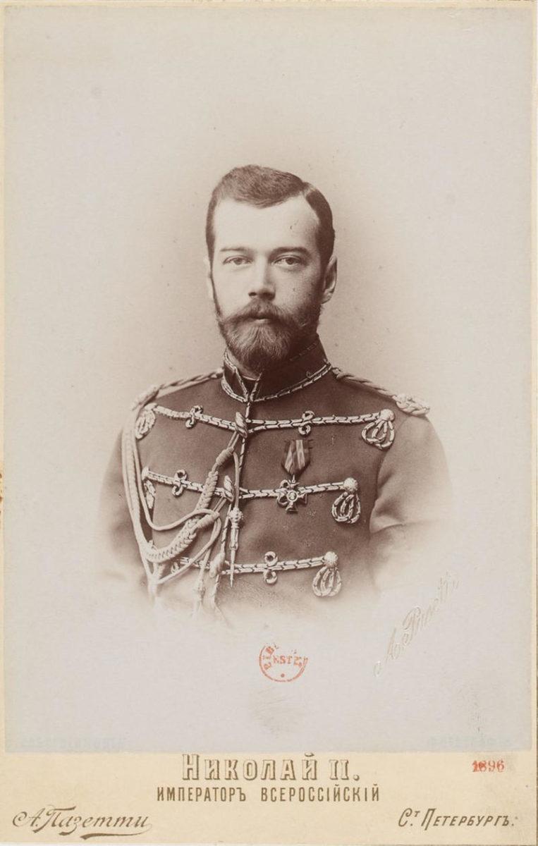 Nicholas II, the last tsar of Russia