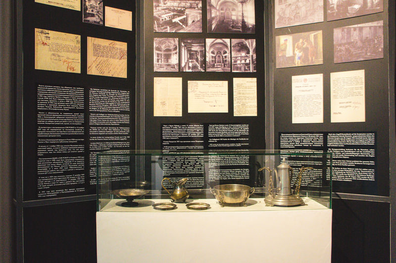 Exhibition dedicated to the history of the church