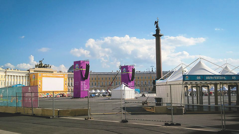 Fan zone EURO 2020 in Saint Petersburg. Palace Square