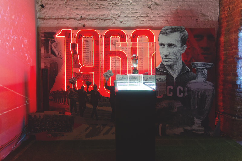 The 'Apartment n.60' is an exhibition dedicated to the victory of the USSR in the Euro Cup in 1960