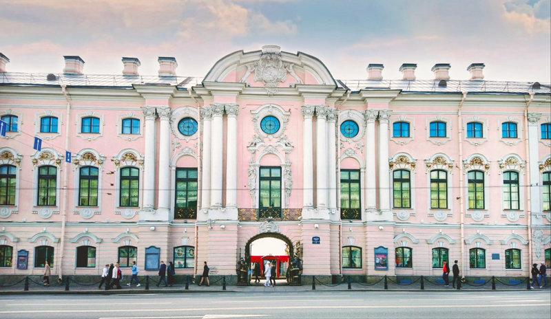 View of the Stroganov Palace from Nevsky Prospect